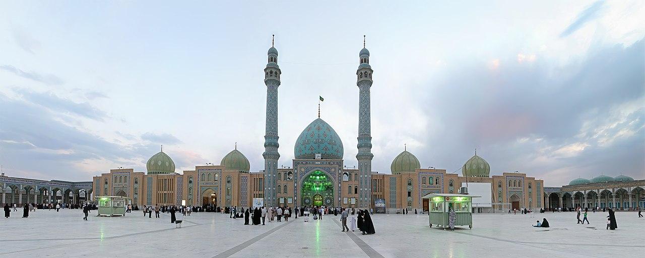 Cemkeran Camii | İran Kum Kenti | Küçük Dünya - Gezi Rehberi