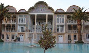 Aşkın Şehri Şiraz
