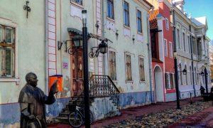 Estonya'nın Yazlık Başkenti Pärnu