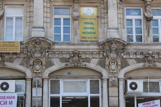 Rusçuk | Küçük Dünya - Gezi Rehberi