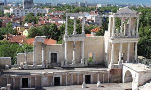 Filibe (Plovdiv) – Beyin & kalp birleşimi
