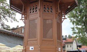 Acılarla Dolu Topraklar Saraybosna