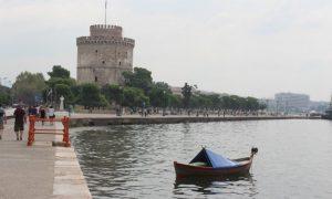 Komşuda Bir İzmir Rüzgarı; Selanik