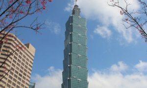Asya'nın Gözlerden Uzak Ülkesi: Tayvan (Taiwan)