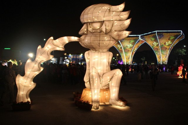 Tayvan Fener Festivali