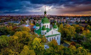 Ukrayna – Zamanda Yolculuk Yaptıran Ülke
