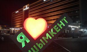 Sanayi Merkezi – Çimkent (Shymkent)