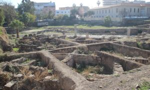 Din ve Tarih Merkezi Tarsus