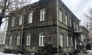 Kar's Otel – Kars Otel Önerisi